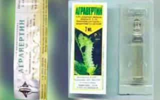 Агравертин: инструкция по применению, отзывы о препарате