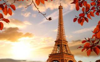 Тур «Королевские сады и парки Европы» во Францию с Travel.Florium.ua