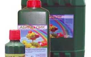Фунгицид Абига-Пик: инструкция по применению препарата, совместимость, хранение